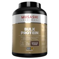 Musashi Bulk Protein Chocolate 2kg