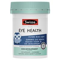 Swisse Kids Eye Health 30 Capsules